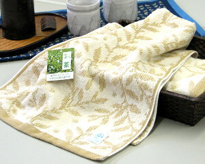今治産タオル 緑茶に含まれるカテキンの優れた防臭抗菌作用に着目し、緯糸をお茶で染め上げま...