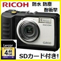 リコーRICOH防水防塵耐衝撃業務用現場仕様デジタルカメラG800