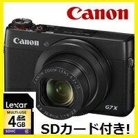 今ならSDカード4GB差し上げます!【送料無料】キヤノン Canon デジタルカメラ パワーショット Po...