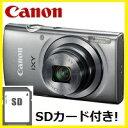 【送料無料】キヤノン Canon デジカメ IXY160 約2000万画素 光学…
