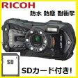 【SDHCカード4GB付き】リコー RICOH 防水 耐衝撃 防塵 耐寒 アウトドア デジカメ WG-40 ブラック【***特別価格***】