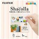 シャコラ(shacolla)壁タイプ5枚パックましかくサイズ