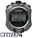 【送料無料】シチズン CITIZEN リズム時計 ソーラー電源 ストップウォッチ 8RDA69-00
