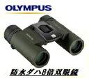 【全国】高性能 双眼鏡 ズームレンジ 1000ヤード ファインダー ミリタリー 防水 HD コンパス 望遠鏡 アイピース 防水窒素軍