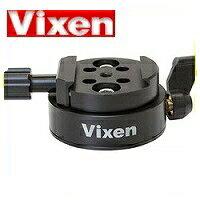 カメラ・ビデオカメラ・光学機器用アクセサリー, 雲台  Vixen 35527-3