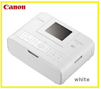 【送料無料】Canon・キヤノン Wi-Fi接続コンパクトフォトプリンター SELPHY CP1200 ホワイト セルフィCP1200 ホワイト CP1200(WH)【楽ギフト_包装】【***特別価格***】