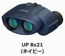 【送料無料】PENTAX ペンタックスリコー 8倍双眼鏡 タンクロー UP 8x21 ネイビー ケース・ストラップ付【楽ギフ_包装】【***特別価格***】