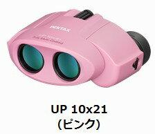 【送料無料】ペンタックス PENTAX 10倍双眼鏡 タンクロー UP 10x21 ピンク ケース・ストラップ付【楽ギフ_包装】