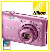 【今ならSDHCカード8GB付き】Nikon・ニコン デジカメ Wi-Fi内蔵光学8倍ズーム クールピクス COOLPIX A300 PK ピンク【楽ギフ_包装】【***特別価格***】