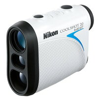 【送料無料】Nikon・ニコンゴルフ用レーザー距離計COOLSHOT20【楽ギフ_包装】【***特別価格***】