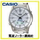 カシオ電波ソーラーLINEAGEマルチバンド6LCW-M100D-7AJF