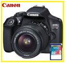 【送料無料】Canon・キヤノンデジタル一眼レフカメラEOSKISSX80EF-S18-55ISIIレンズキット【楽ギフ_包装】【***特別価格***】