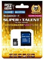 SUPERTALENTmicroSDHCカード32GBClass10マイクロSDHCカード32GBST32MSU1P【***特別価格***】