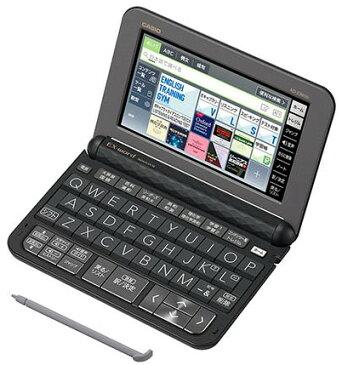 【送料無料】カシオ CASIO エクスワード EX-word 電子辞書 理化学モデル XD-Z9850 メーカー再生品です【楽ギフ_包装】【***特別価格***】XD-G9850後継機