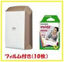 チェキフィルム1本付き【送料無料】フジフイルム FUJIFI...