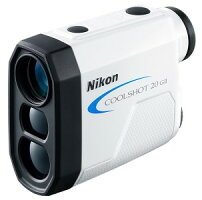 4/19発売予約受付【送料無料】Nikon・ニコン直線距離専用モデルゴルフ用レーザー距離計クールショットCOOLSHOT20GII【楽ギフ_包装】【***特別価格***】