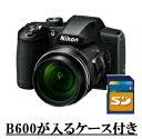 【返品OK!条件付】富士フイルム タフネスカメラ FinePix XP140 防水 耐衝撃 防塵 耐寒 4K動画 デジタルカメラ XPシリーズ FX-XP140SB スカイブルー【KK9N0D18P】【60サイズ】