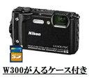 今ならニコンカメラポーチ・SDHCカード8GB差し上げます【送料無料】Nicon・ニコン COOLPIX W300 ブラック GPS搭載 水深30M防水デジカメ【楽ギフ_包装】