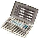 【送料無料】CASIO・カシオ電子辞書 ポケットサイズに漢字・英和・和英辞典を収録 XD-J55-N メーカー再生品
