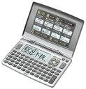 【送料無料】CASIO・カシオ電子辞書 手帳サイズのコンパクトボディに6つのコンテンツを凝縮 XD-90-N メーカー再生品