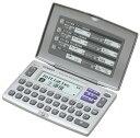 【送料無料】CASIO・カシオ電子辞書 ポケットサイズに漢字・英和・和英辞典を収録 XD-E55-N メーカー再生品