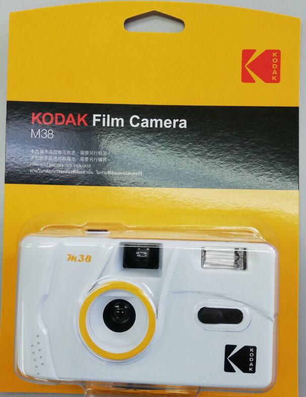 フィルムカメラ, コンパクトフィルムカメラ KODAK M38 35