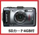 2012年6月発売 送料無料[SDカード4GB付] OLYMPUS Tough TG-1 防水12M レンズF2.0搭載