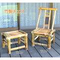 竹製チェアの商品画像