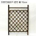 虎竹枝折戸の商品画像