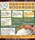 ミルキークイーン 玄米 令和2年産 新潟産 米 25kg 【送料無料】(北海道、九州、沖縄除く) 3