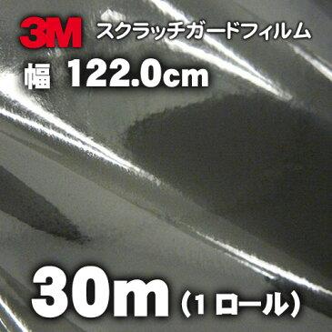 【送料無料! (代引は有料)】 3M スリーエム スクラッチガード フィルム122.0cm x 30m (1ロール) 【RCP】