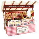 ビリードールハウスキット8841パリのマルシェキットパリのパン屋さん【お取り寄せ商品】【ドールハウス、手作りキット、ジオラマ】