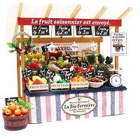 ビリードールハウスキット8843パリのマルシェキットパリの果物屋さん【お取り寄せ商品】【ドールハウス、手作りキット、ジオラマ】