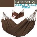 LA SIESTA(ラシエスタ) hammock basic...