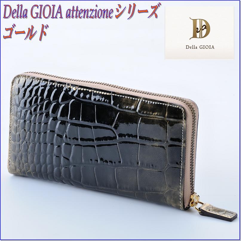 財布・ケース, メンズ財布 ()Della GIOIA attenzione 4002