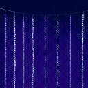 【送料無料(沖縄・離島を除く)】フローレックス KT-3068 2M×3MホワイトブルーLEDカーテンドレープ KT3068【メーカー直送品】【同梱/代引不可】【FLOREX・イルミネーション・店舗装飾】