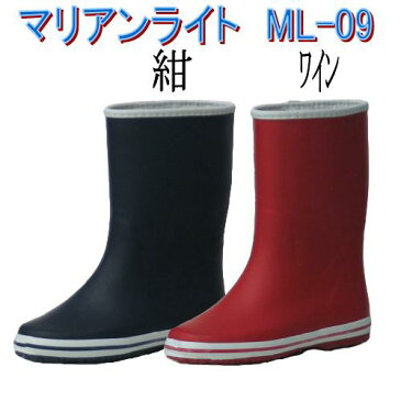 弘進ゴム B0041BA マリアンライト ML-09 ワイン【女性用レインブーツ/長靴】
