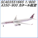 国際貿易 SC403551665 A350-900 カタール航空 1/600スケール【お取り寄せ商品】【航空機、エアプレーン、模型】