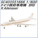 国際貿易 SC403551666 A340-300 ドイツ政府専用機 BRD K.Adenauer 1/600スケール【お取り寄せ商品】【航空機、エアプレーン、模型】