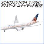 国際貿易 SC403551684 B787-8 ユナイテッド航空 1/600スケール【お取り寄せ商品】【航空機、エアプレーン、模型】