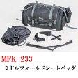 タナックス MFK-233 ミドルフィールドシートバッグ ブラック MFK233【お取り寄せ商品】【TANAX/MOTO FIZZ/モトフィズ】