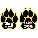 【ネコポス対応品】東洋マーク DO-2 ドックサイン2 マグネット Dog ON BOARD【お取り寄せ商品】【初心者マーク,安全ドライブマーク,セーフティーサイン】 その1