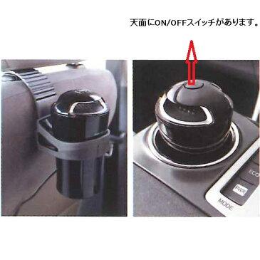 槌屋ヤック YAC CD-148 メビウスイオン CD148【お取り寄せ商品】【マイナスイオン発生器、脱臭器】