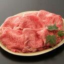 お野菜との炒め物や佃煮、牛丼を作ったり、いろいろなお料理に重宝です。切り落とし(肩・もも...
