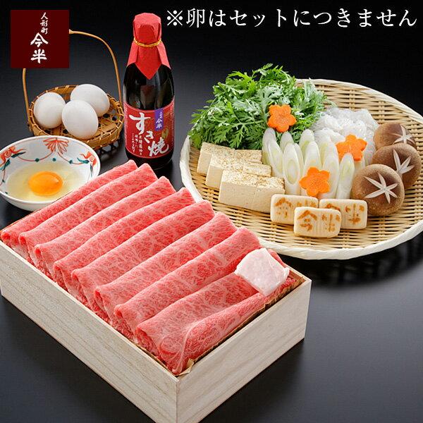 【人形町 今半】黒毛和牛すき焼きセットA(約3人前)【牛肉】【冷蔵便】【御歳暮】