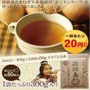 【送料無料】#淡路島たまねぎスープ300g#【50食分】たまねぎスープ たまねぎスープ タマネギス−プ たまねぎスープ   オニオンス−プ 2