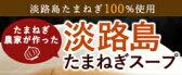 かくし玉小粒、 S、2Sサイズ 10キロ 兵庫県認定エコ・ファ-マ-高糖度・低辛味の実現により生でも甘くて美味しい玉ねぎです#かくし玉sサイズ10キロ#たまねぎ たまねぎ たまねぎ