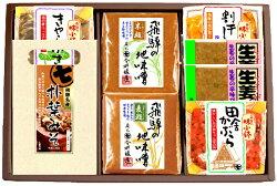 送料無料【ギフト特別販売】蔵のたから・飛騨