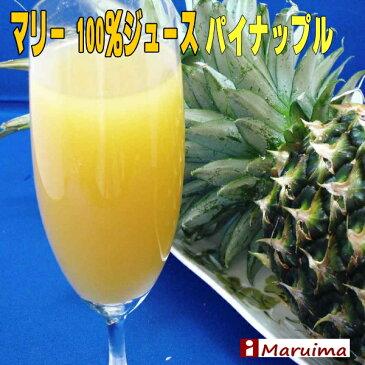 マリー100%ジュース パイナップル 1リットル