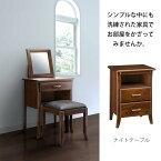 曙工芸製作所 エルムシリーズ ナイトテーブル ELM-2088 幅46×奥行35×高さ60cm